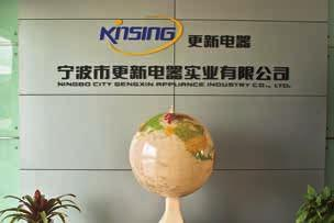 GENGXIN has passed ISO9001 and ISO14001.