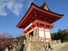 25th September Tuesday *Kyoto touring including Golden Temple/ Kiomizu/ and World heritage listed sites,