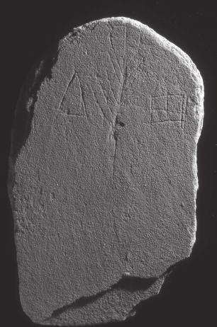 Nabataean Cultural Continuity into the Byzantine Period 193 Fig. 6. Palm branch flanked by alpha and omega on tombstone (KQ 37) from Khirbet Qazone (photo: T.