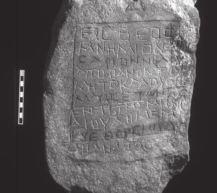 Nabataean Cultural Continuity into the Byzantine Period 189 Fig. 1. Tombstone inscribed with the Hellenised version of Dushara (Z-48), Ghor es-safi (photo: T.