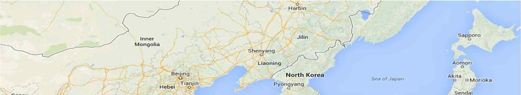 Northeast Asian Ports China : Constant investment into Port Construction with