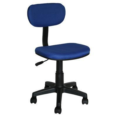 Item B-1.11 Chairs Office, Revolving Simple office/desk chair, revolving on the central axis. 1) Sturdy Metallic frame with upholstery cover as per example below.