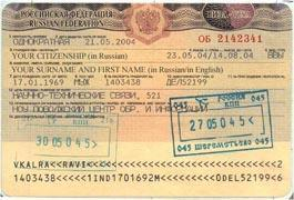 Gender Nationality Travel Document Type