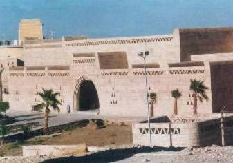The Nubia Museum Location:
