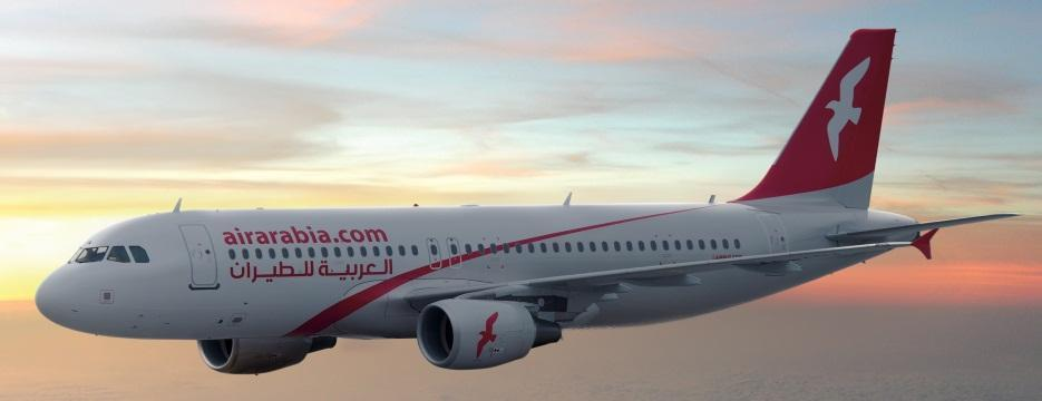 . Air Arabia will capitalize on the current low interest rate environment to partially finance new aircraft purchases.