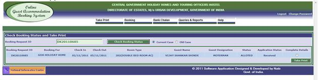 Through this screen you can check the status and take print as per status, of the Current Case as well as Old Cases which have been archived as of cutoff date.