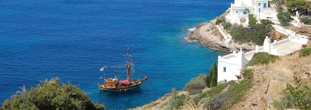 LOS Ios is one of the most beautiful islands in the Aegean Sea. It is surrounded by Santorini, Paros, Naxos and Sikinos.
