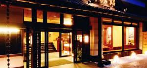 HOTELS We return to our hotel in time for dinner and this evening is free for you to relax. Overnight - Nagano The hotels listed below are ones which we frequently use on this tour.