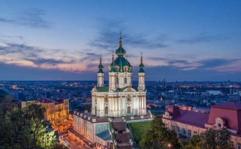 ua/en 2 Nights Day 13 Sunday, April 15 Today you will visit world famous St. Sofia and St.Volodymyr`s Cathedrals, see stunning views of the city from the Golden Gates of Kyiv.