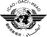 International Civil Aviation Organization WORKING PAPER 5/3/13 English only WORLDWIDE AIR TRANSPORT CONFERENCE (ATCONF) SIXTH MEETING Montréal, 18 to 22 March 2013 Agenda Item 2: Examination of key