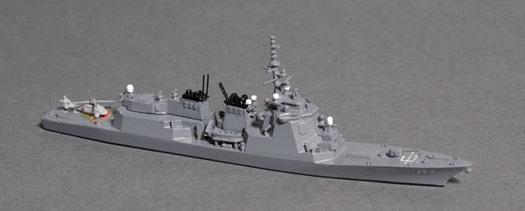 Atago 2007 K 1014 DDG (also Hai 606, ALK-451/A, F- Toys) Hyuga 2009 K 1015 DDH (also ALK-450, F-Toys) Examples of some other models are below.