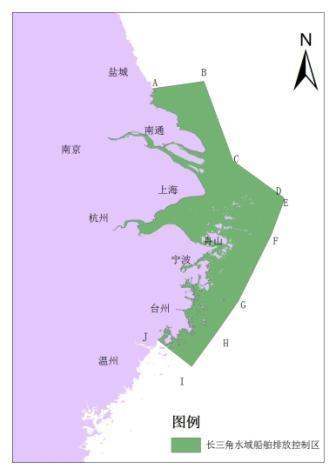 4. Implementation of ECA ECA at Yangtze River Delta Sea area Inland river 16 navigable inland rivers within their administrative