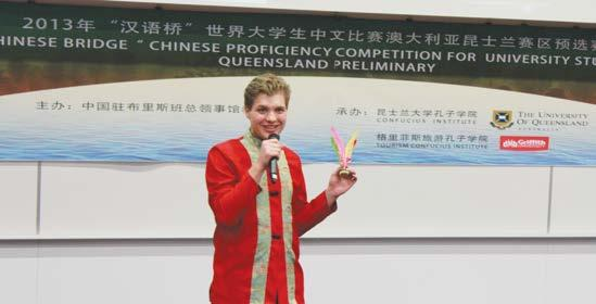 For Uni students PROGRAMS FOR UNIVERSITY STUDENTS Chinese Bridge Competition Chinese Club The Chinese Bridge Competition is a worldwide contest for university students to demonstrate their talent and
