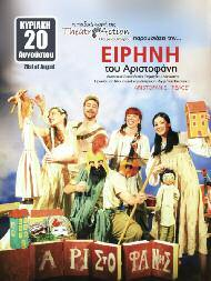 30 20 August Peace The all-time comic play Peace, written by Greek playwright Aristophanes 2,500 years ago, is now in