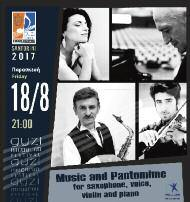 18 August Music concert Theodoros Kerkezos, Christos Papageorgiou, Matina Velimachitis and Andreas Kerkezos will tell us the