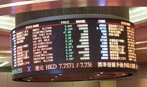 Hong Kong: International Financial Center World s largest IPO center, Asia s 4 th largest stock market Many top international brands are listed in Hong Kong, eg: Prada, L Occitane, Coach, Samsonite