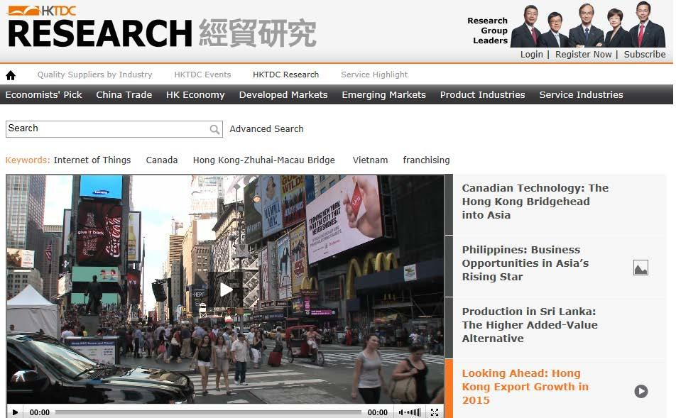 HKTDC: Market Intelligence at Your