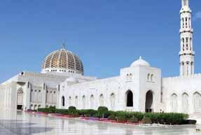with a contemporary art approach designed to inspire Oman s artists as well as its people Royal Opera House Muscat, located
