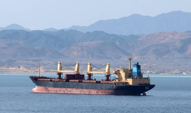 Citrawati (ex-athanassios GO, ex-cemtex Frontier). IMO 9001186. Bulk carrier. Length 225 m, 9,517 t. Indonesian flag. Classification society Nippon Kaiji Kyokai.
