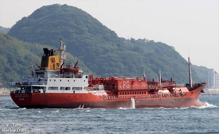 Bubuk. IMO 7359785. Gas tanker. Length 258 m. Brunei flag. Classification society Lloyd's Register of Shipping.