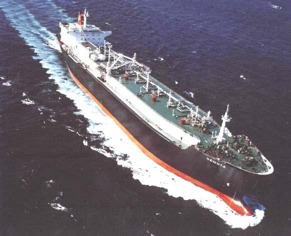 Built as the British Genota (Shell) at La Seyne, in 1986 she became the Brunei-flagged Bubuk (Brunei Shell Tankers). She has been devoted to the transport of natural gas from Lumut to Japan.