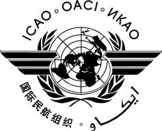 International Civil Aviation Organization SECRETARIAT ADMINISTRATIVE INSTRUCTIONS ON THE IMPLEMENTATION OF THE ICAO CIVIL AVIATION TRAINING POLICY 1. INTRODUCTION (22 July 2015) 1.
