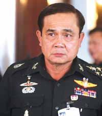 Gen Prayuth, reading from a prepared document, said it was the government that had the primary duty to stop people using violence.