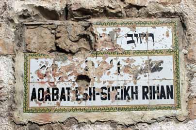 authorities took over historic sites and changed their Arabic names, giving them names that match accounts from the Torah.