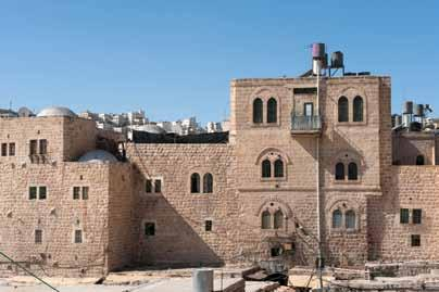 initiative to inscribe the Old City of Hebron on the World Heritage List and to reaffirm the Arab/Islamic identity of Jerusalem, Hebron, and other Palestinian cities.