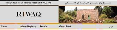 in Palestine. The registry s website is available in both English and Arabic, although the bread and butter of the content is available in Arabic only.