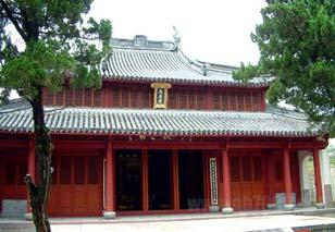 Among them, the Residence of Confucius, the Confucius Temple, and the Confucius Forest are the most famous.