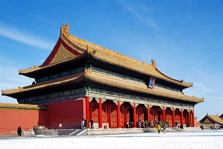 Confucius The Confucius Temple Recommended sites of accompanying person tour might include, Forbidden City The Forbidden City is China s most imposing architectural