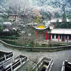 html Recommended Itineraries of conference tours might include, Classic cities of China: Beijing- Xi an Xi'an has been the capital of eleven dynasties for more than 2000 years.