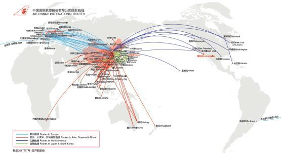 8 Refined Market Strategies with a Balanced Global Network As of June 30, 2017 Air China operates 408 passenger