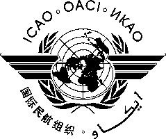 INTERNATIONAL CIVIL AVIATION ORGANIZATION Eastern and Southern African Office REPORT OF THE