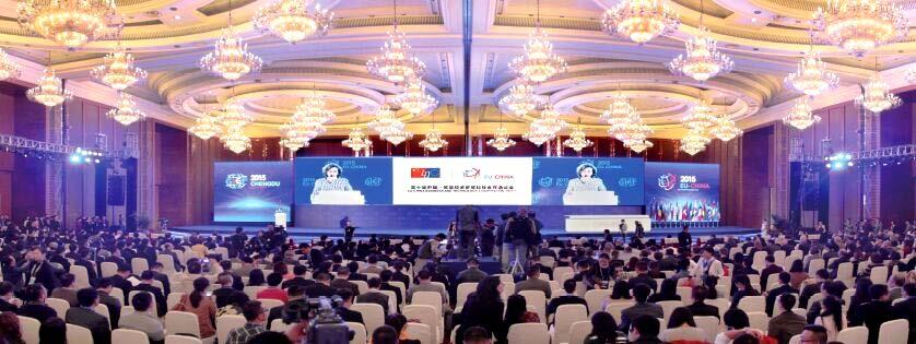 AGENDA Venue: Century City Convention Center and Centre for China Europe Cooperation(CCEC)