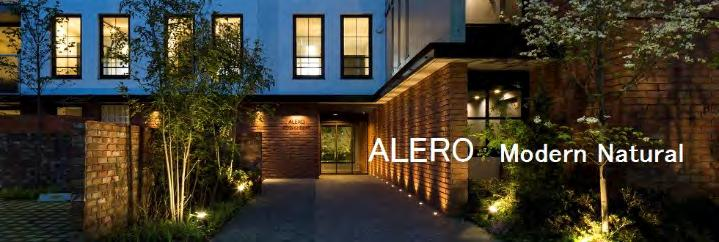 PROPERTY INVESTMENT (IN JAPAN) Small Residential Property Business in Japan The Group invests and develops small residential property projects in Tokyo, named ALERO Series.