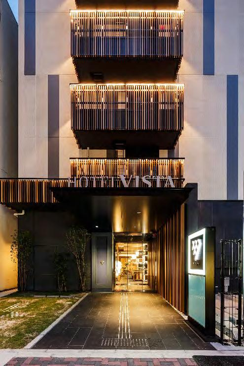 New Hotels VISTA HOTEL MANAGEMENT