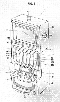 PATENT JOURNAL INCLUDING TRADE MARKS, DESIGNS AND COPYRIGHT