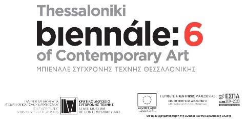 The exhibition is part of the Parallel Program of the 6 th Thessaloniki Biennale of Contemporary Art Imagined Homes (30.09.2017 14.01.2018 / www.thessalonikibiennale.gr).